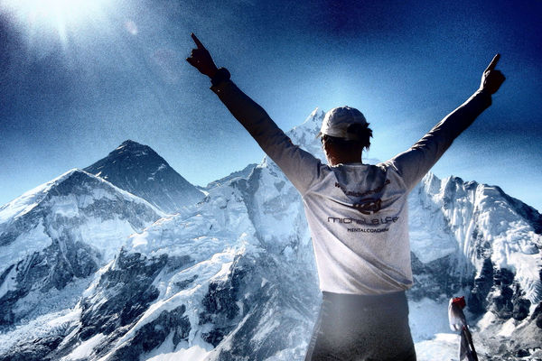 Marathon at Mount Everest. The highest 42,195 km in the world